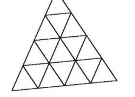Combien y a t il de triangles sur cette photo