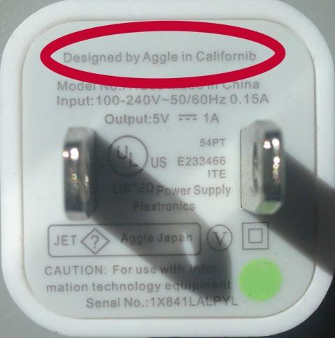 Chargeur de mon iPhone 6